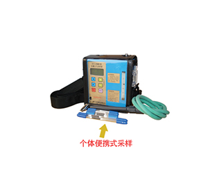 FCC-1500D型防爆空气采样器(个体)