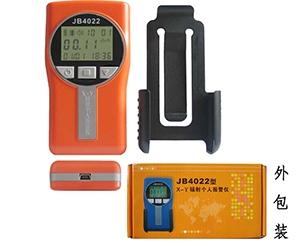 JB4022型χ-γ辐射个人报警仪