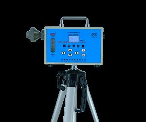 FCS-30型粉尘(防爆型)采样器