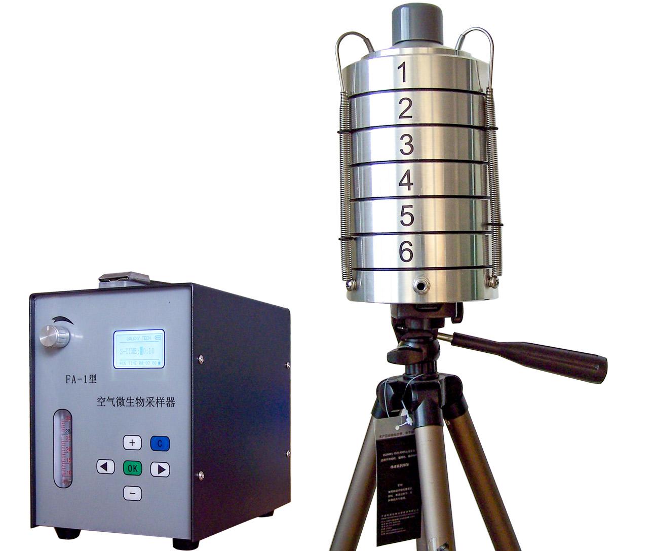 FA-1型 空气微生物采样器