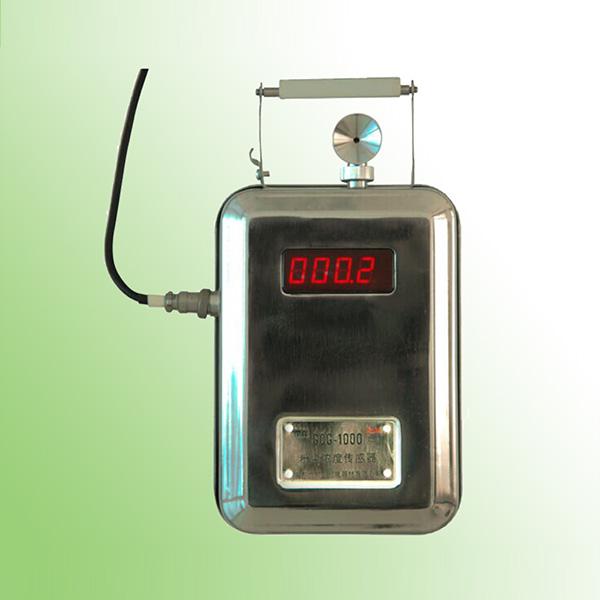 GCG1000型粉尘浓度传感器