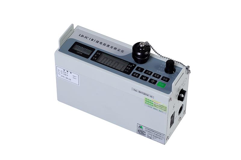 LD-3C(B)微电脑激光粉尘仪