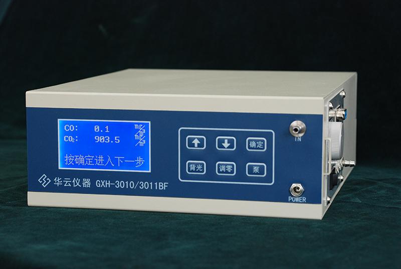 GXH-3010/3011BF便携式红外线CO/CO2分析仪