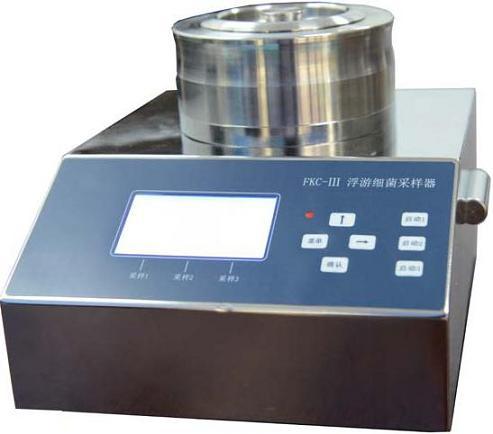 JYQ-I型浮游菌采样器