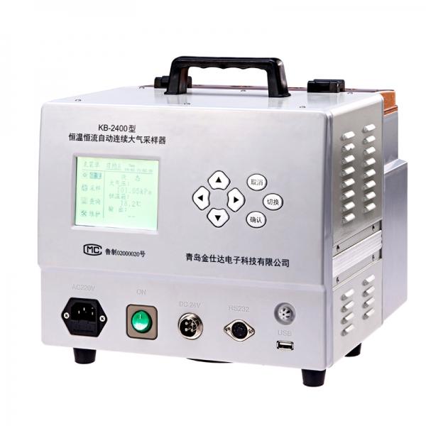 KB-2400A型恒温恒流自动连续大气采样器