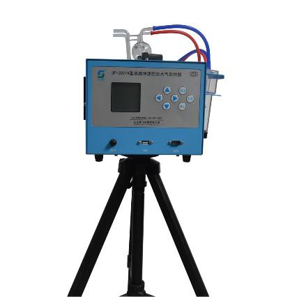 JF-2021A型智能24小时恒温自动连续采样器